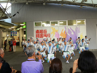 アンコール阿波踊り・秋の発表会開催