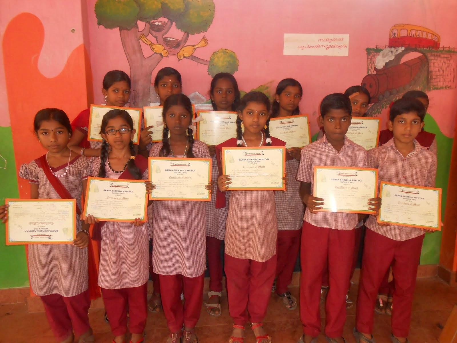 ബാലശാസ്ത്രകോണ്ഗ്രസ് 2015