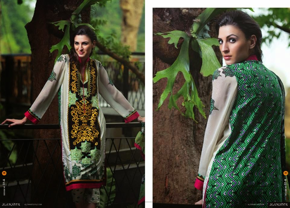 Beautiful Lawn Collection Shades