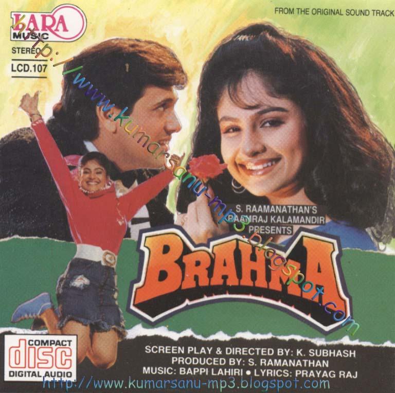 Kumar Sanu hit albums Kumar Sanu music albums MP3 download