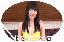 Hina Maeda - Sky Angel