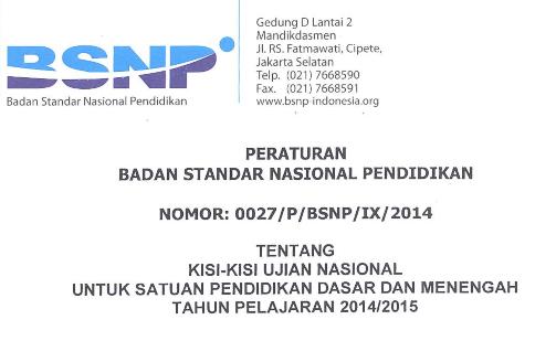 Download Kisi Kisi Soal Ujian Nasional 2016 Info Guru