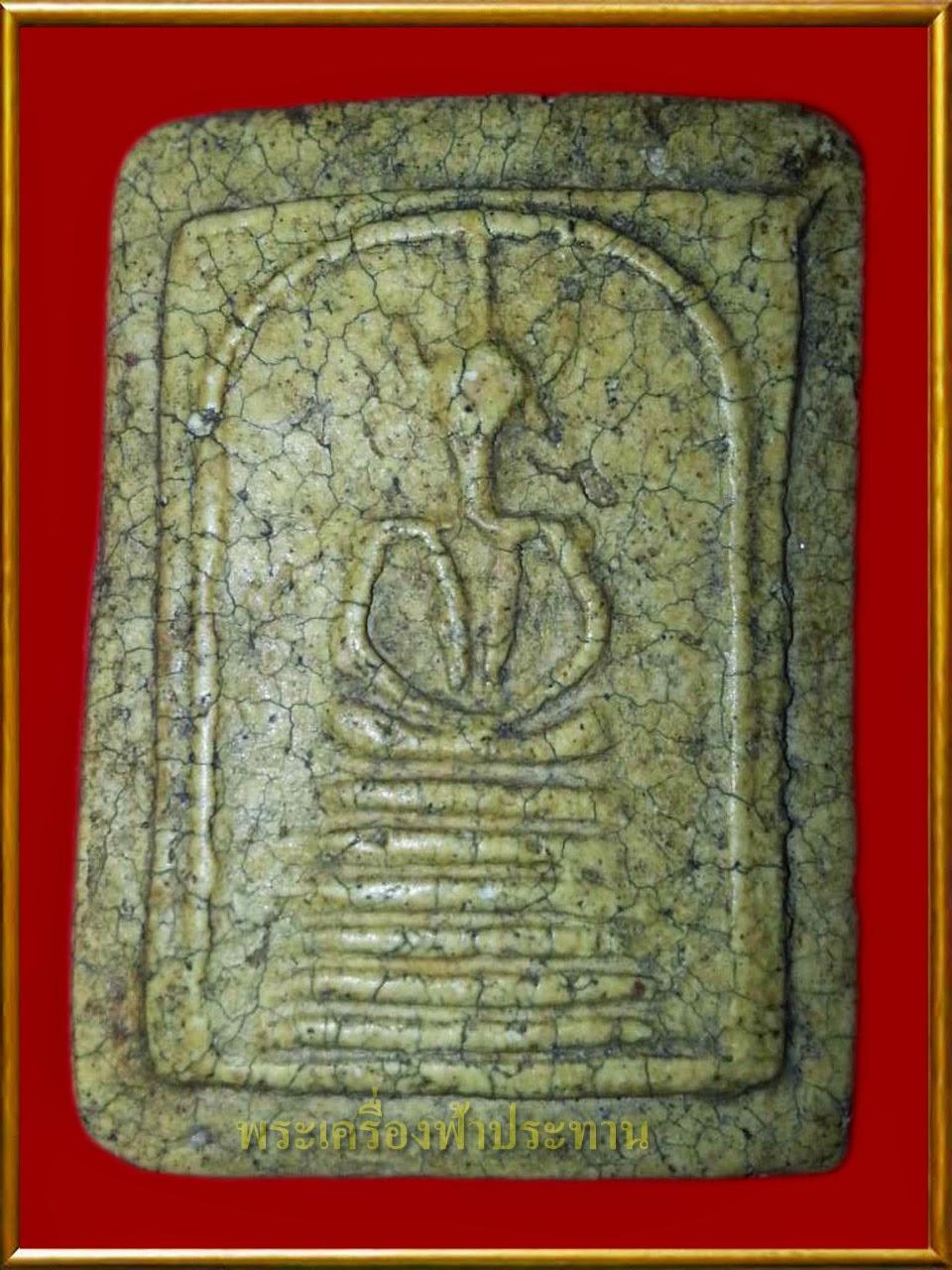 http://tubtimthong-amulet.blogspot.com/2014/11/6.html