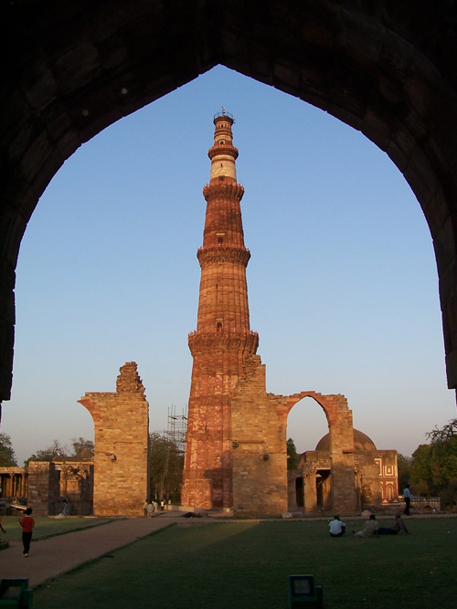 lines on qutub minar