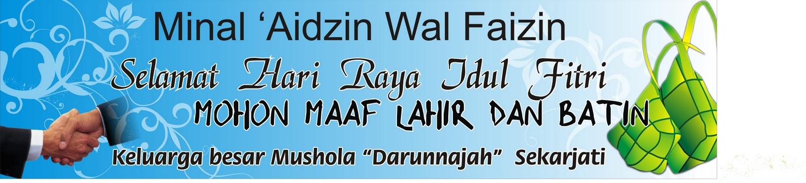 Spanduk Idul Fitri