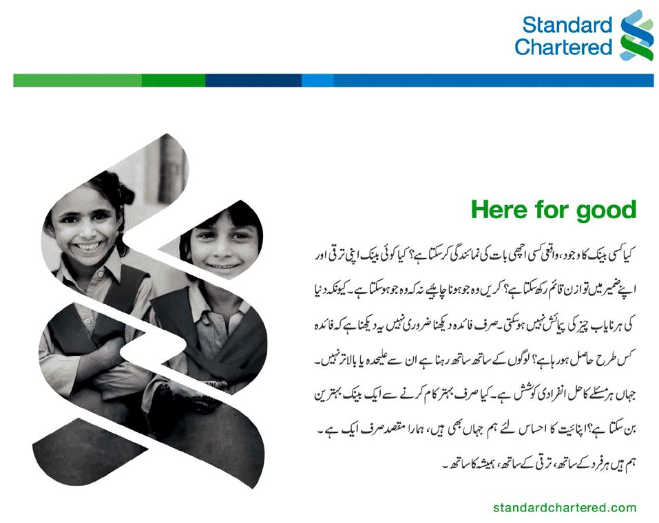 standard chartered bank 9 standard chartered bank, brigade tech park, whitefield bangalore, 560066 is  located in , locality, bangalore north taluka, bangalore district, in the state of.