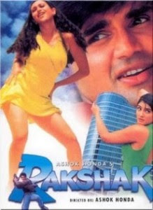 Rakshak (1996) - Hindi Movie