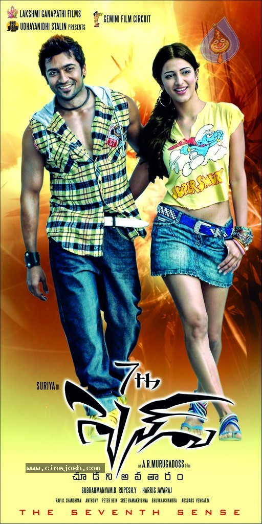 Varma 7th Sense 7aum Arivu Movie Review