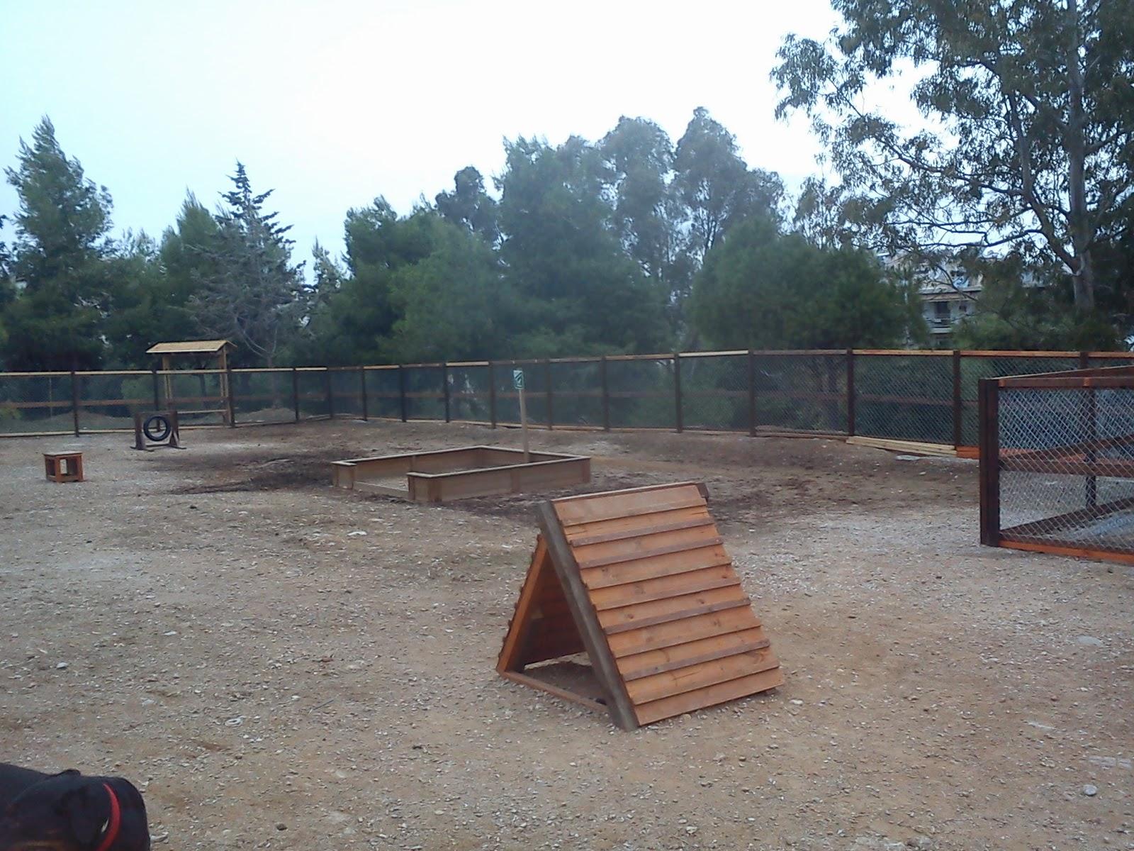 Δημοτικό πάρκο σκύλων Ηλιούπολης