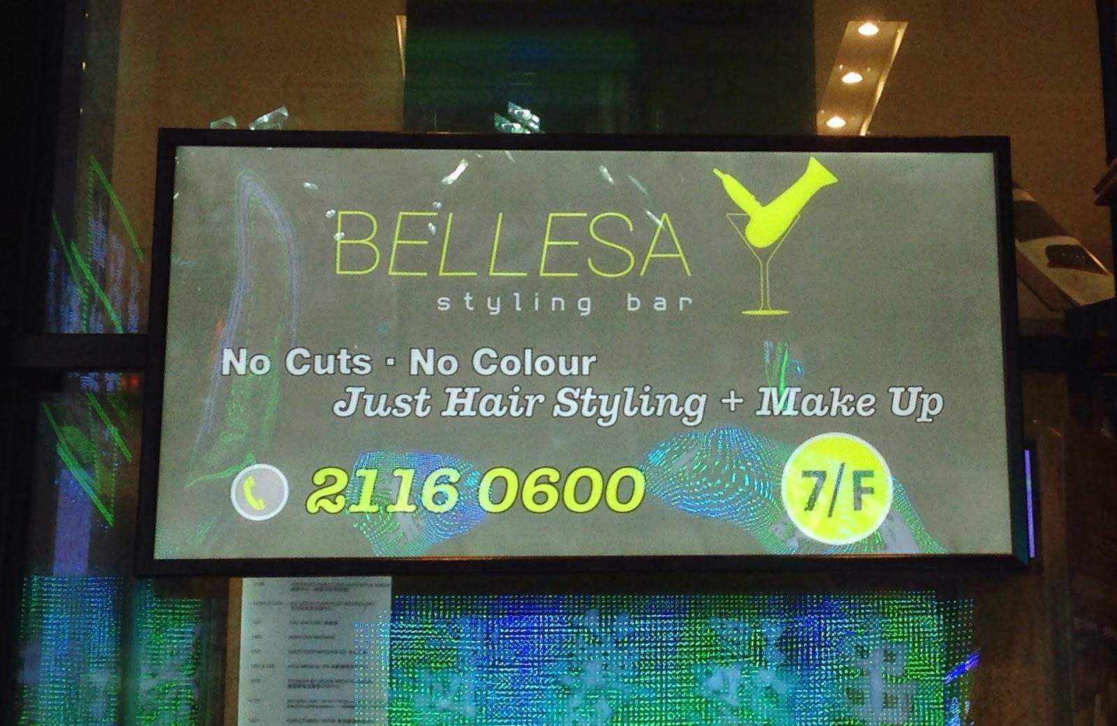獨一無二造型好幫手@BELLESA<wbr>Styling<wbr>Bar