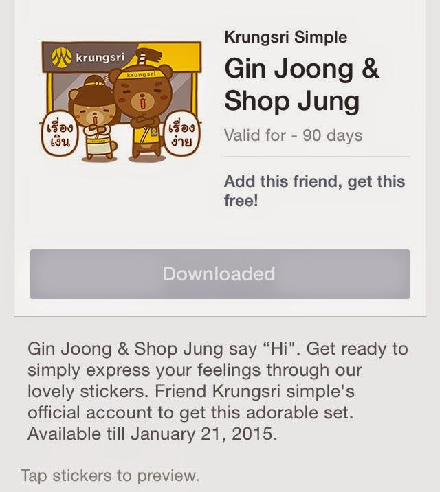 Gin Joong & Shop Jung sticker