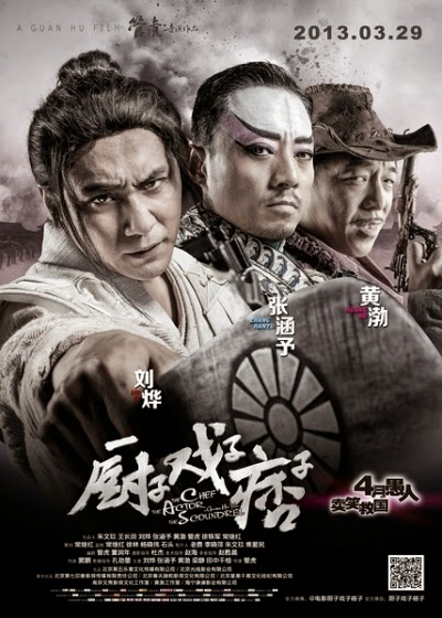 The Chef The Actor The Scoundrel subtitle Indonesia