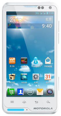 Motorola Motoluxe XT685 - Moto XT685 - China - White color