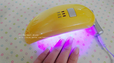Banana Shape Gel Nail LED Lamp
