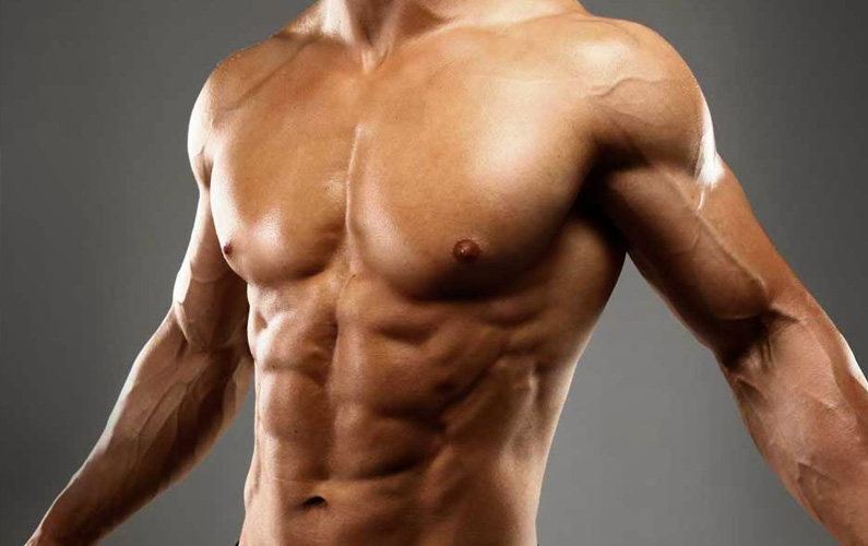 How To Gain Muscle Fast 92