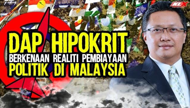 DAP dan PKR Takut Dedah Dana Dari SUARAM?
