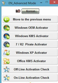 Windows+8+PERMANENT+Activator+-+KJ+(full+download).png