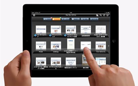 営業活動に役立つiPadアプリケーション「PCDA」の写真