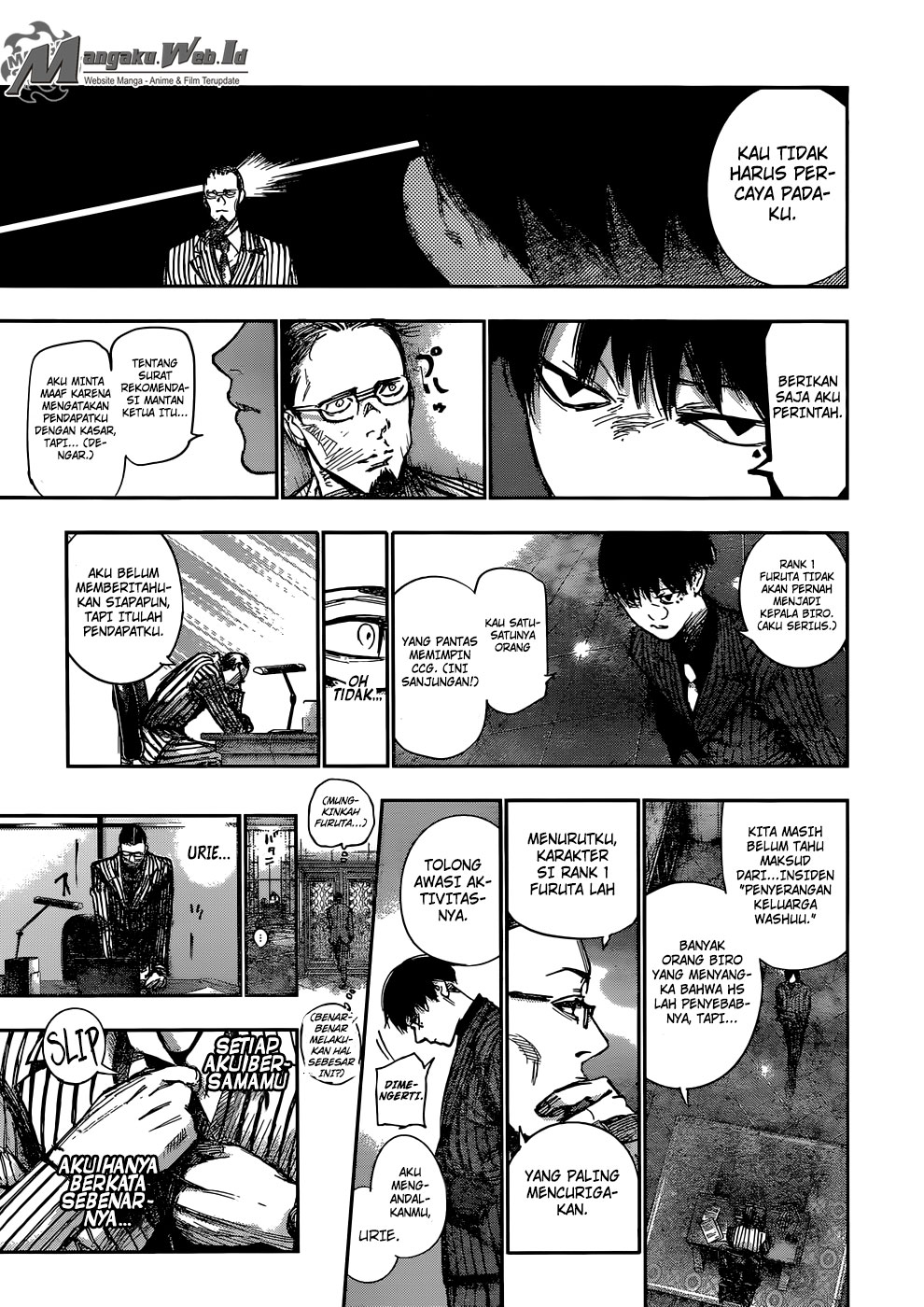 Tokyo Ghoul:re Chapter 100-12