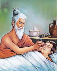 Unbelivable Facts about Ancient India - Ophthalmic Surgery