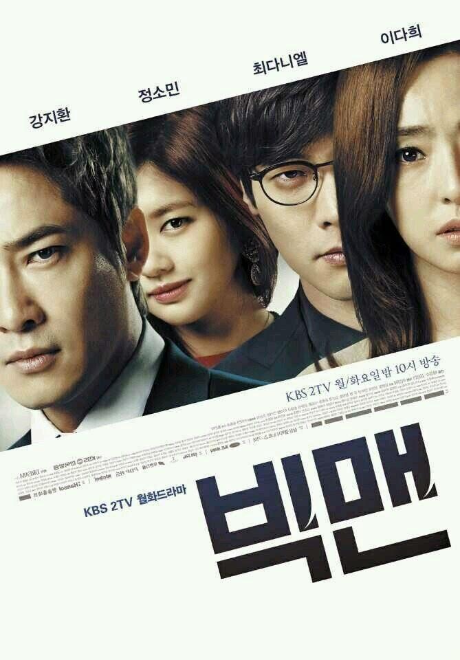 Phim Mặt Nạ Công Tố Viên-Masked Prosecutor - Tập 16 [Vietsub] 2015
