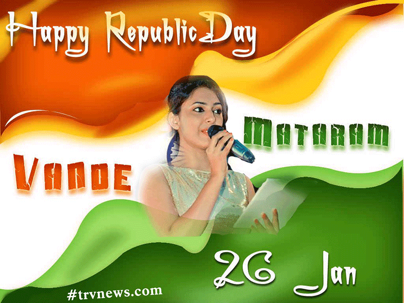 republic day essay in english for kids {pdf} download 26th january / republic day speech & essay for student teacher & kids in english, hindi, marathi, urdu, malayalam, tamil, telugu & gujarati.