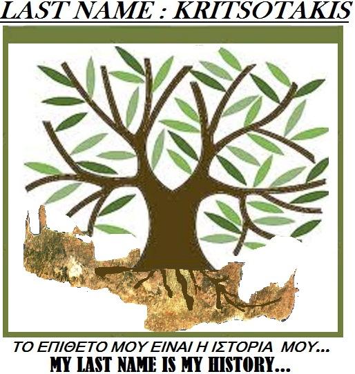 LAST NAME: KRITSOTAKIS
