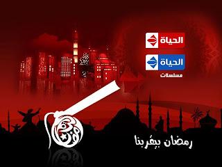 """مشاهدة حلقات المسلسل السوري """" العبور  """" و"""" قمر شام """"علي قناة infinity في شهر رمضان 2013"""