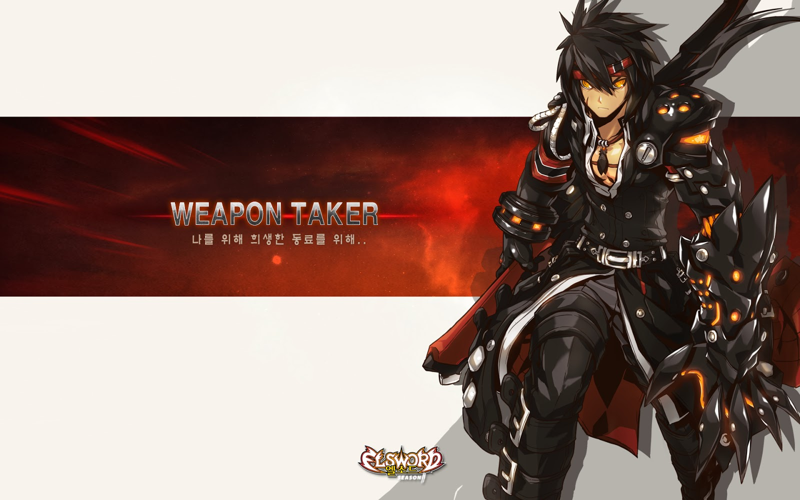 Raven Weapon Taker