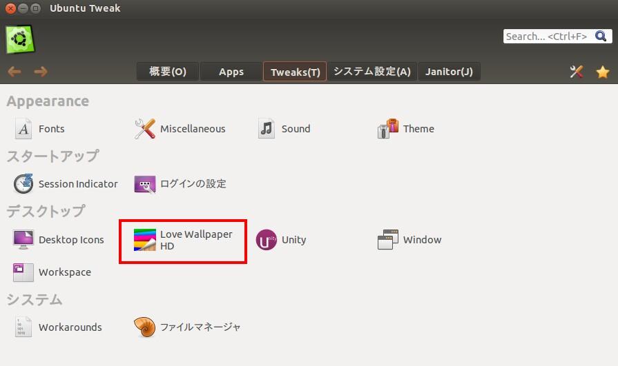 Ubuntu Ubuntu Tweak ??12 - Love Wallpaper HD???????????????????? - kledgeb