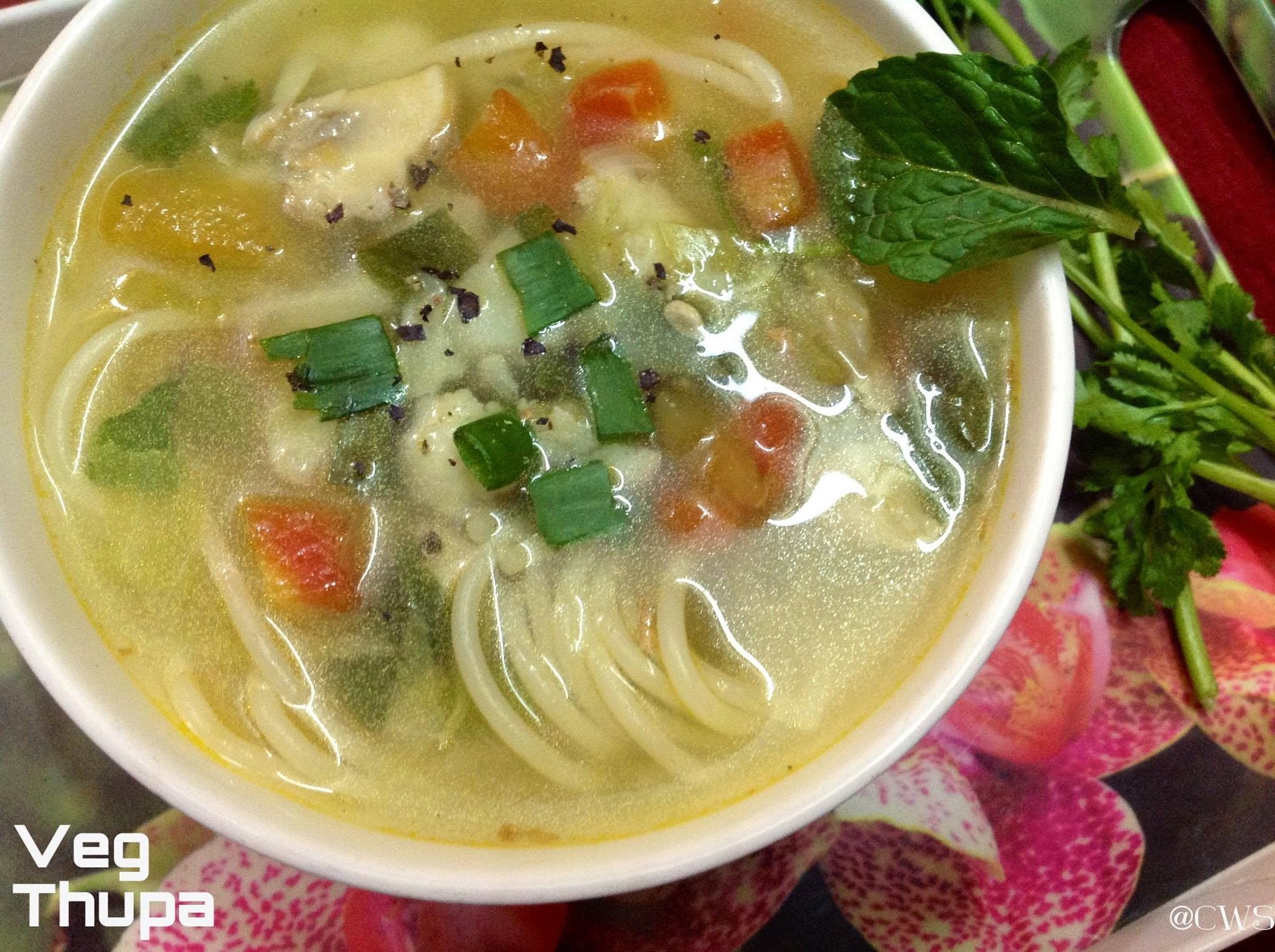 Arunachal pradesh veg thukpa cookingwithsapana for Arunachal pradesh cuisine