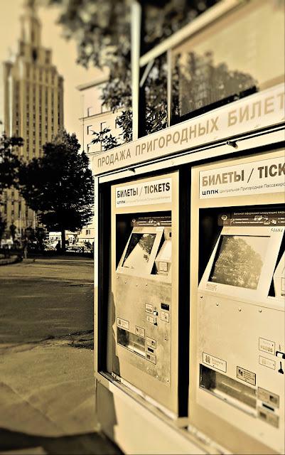 Автоматы на фоне Хилтона. Около-железнодорожное. Фотография железная дорога черно-белая  сепия пригородные поезда электрички билеты билетные автоматы Хилтон отель гостиница высотное здание