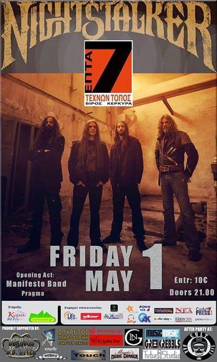Nightstalker - 1η Μαΐου στην Κέρκυρα