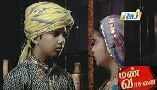 Manvasanai 01-01-13, Raj Tv Manvasanai 01th January 2013, 01st Jan 2013