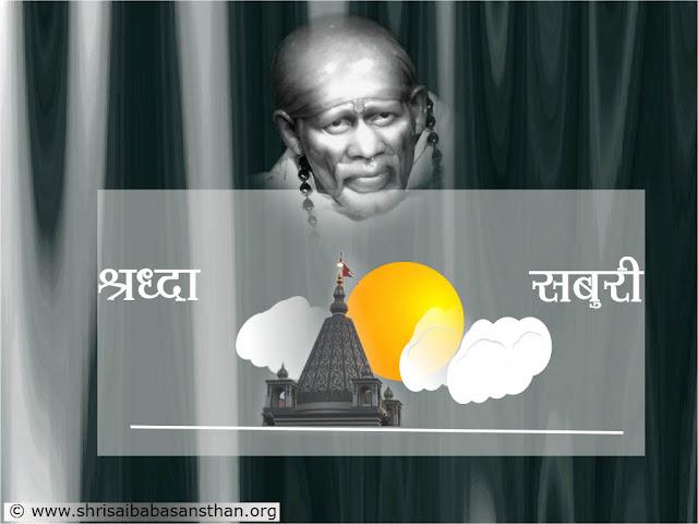 Shirdi Sai Baba Bhajan Mala Free Download Hindi MP3 Marathi Gujarati Free Bhajan Download Shirdi Aarti and Lots More