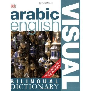 arabic,english,pictorial,image,visual,bilingual,dictionary