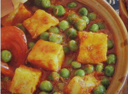 atar paneer vegetarian serves 8 you might want to
