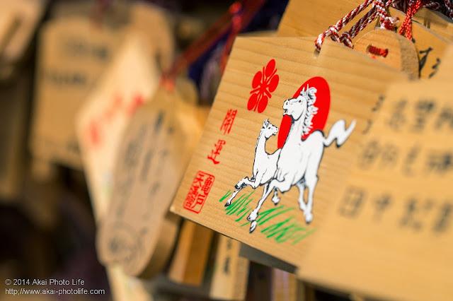 亀戸天神社 絵馬