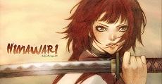 'Himawari', un manga sobre las pasiones del ser humano