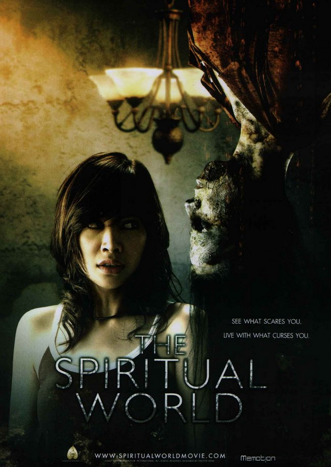 The Spiritual World (2008) - The Spiritual World (2008)
