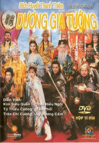 Bích Huyết Thanh Thiên Dương Gia Tướng (1994) - THVL1 Online - (30/30)