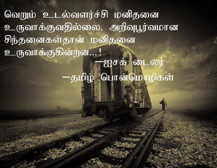 july 2013 tamilfbvideos