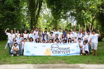 สัมนางานประกวด PTT Comiccontest ครั้งที่ 1