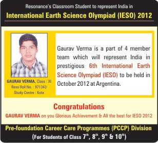 International Earth Science Olympiad