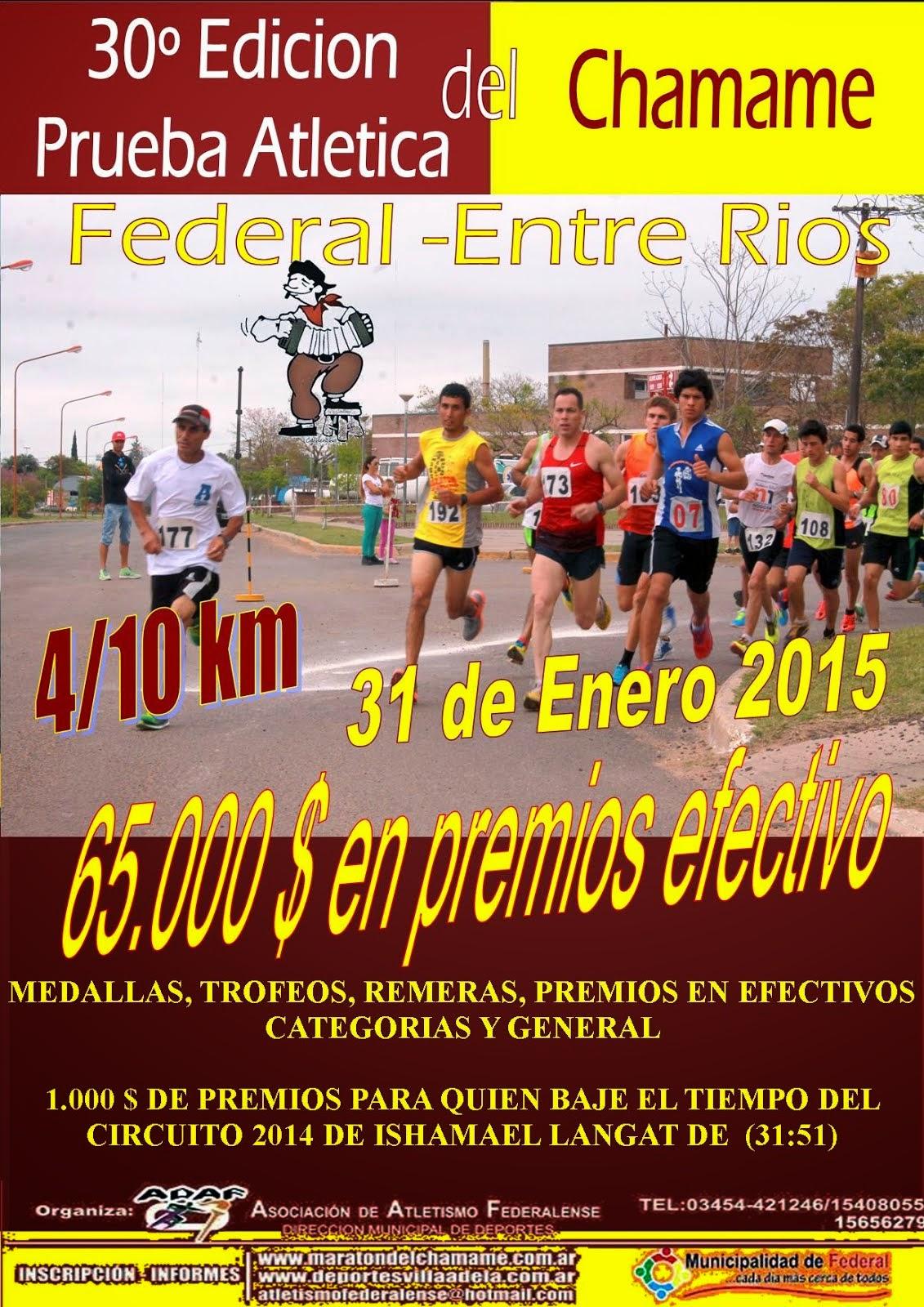 29 Maraton Fiesta Nacional del Chamame