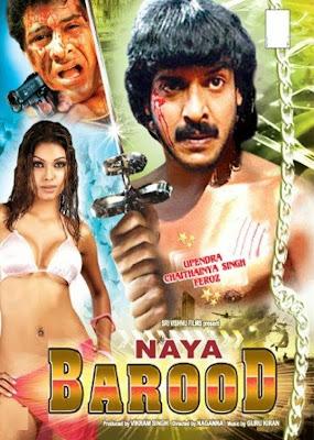 Poster Of Naya Barood (2003) Full Movie Hindi Dubbed Free Download Watch Online At worldfree4u.com