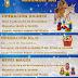 Hermandad Jesús Amigo de los Niños. Navidad 2013