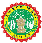 Job vacancy in MP Urban development Company last date 18th Feb-2016
