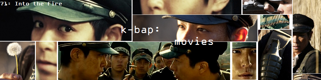 K-bap