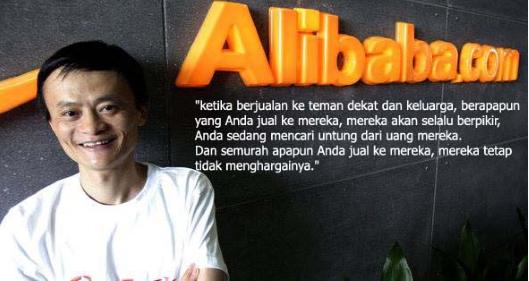 jack ma alibaba speech